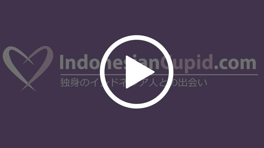 インドネシアデート、会員情報とシンガル